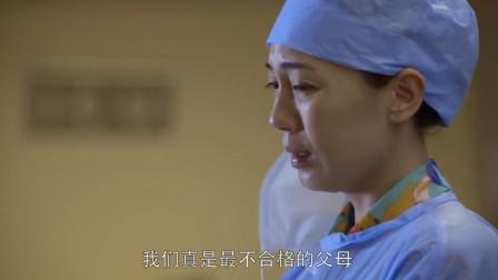 小女孩肾脏快速衰竭,母亲泣不成声:三十岁才生啊!