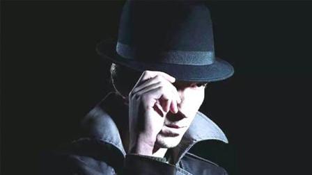 这个间谍发挥过重大作用,但直到今天,他的身份还没有公开