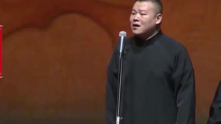 岳云鹏在舞台上唱《学喵叫》, 把观众逗乐, 自己都笑场了