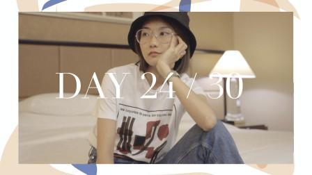 关于工作我们平时都聊些什么丨August Vlog 24丨Savislook