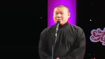 岳云鹏孙越相声:因为吃个小龙虾岳云鹏对女朋友大吼