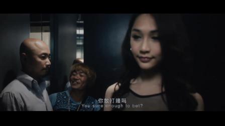 重温泰囧精彩的搞笑片段,两人在电梯里的对话笑翻全场