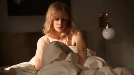 女子遭遇车祸失忆,每天睡醒旁边躺着陌生人,得知真相她泪流满面