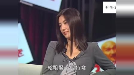 王祖贤节目中直言,自己不爱化妆,看她素颜如何!