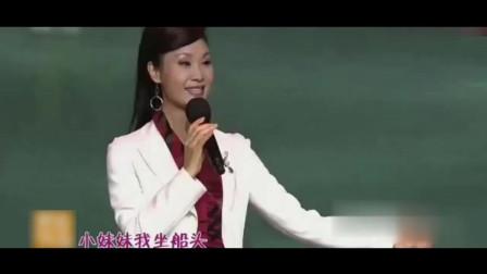 于文华、朱之文又火了,演唱经典《新纤夫的爱》惊艳了全场