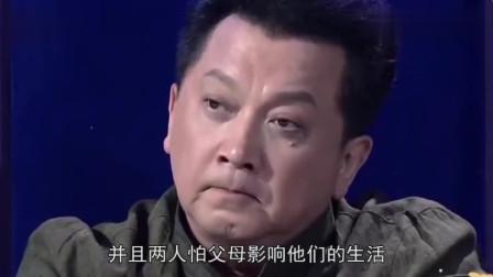 父亲母亲沦为乞丐,儿女却是亿万富豪,门开后倪萍怒不可遏!