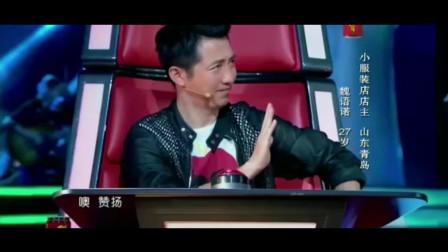 魏语诺挑战崔健的《花房姑娘》 刚一开口,那英大喊:不要跟我抢
