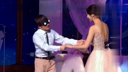 祖蓝蒙眼和阿Sa跳舞,嘟嘴就要亲亲,不料王夫人驾到!!!