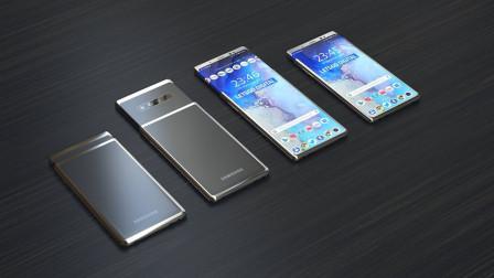 外媒曝光三星滑盖手机专利,屏幕增大25%