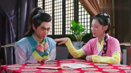 金牌红娘:你想让我娶她吗?玲珑:管他什么事!