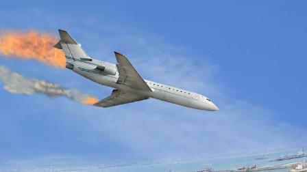 为什么遇到空难时,宁愿让飞机坠毁,也不让乘客跳伞逃生?