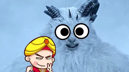 唐唐说电影 第一季:最沙雕的怪兽 爆笑解说猛片《大雪怪》