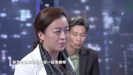 李金萍-夫妻俩共同参与相互配合,婚姻才能一帆风顺!