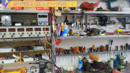 """""""我的梦想我奋斗""""因为梦想和爱好,创业开了机械电子维修店铺"""