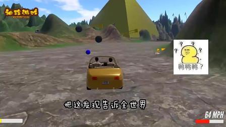 送儿子上学:去金字塔寻宝!突然出现发光球体,难道是龙珠?
