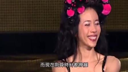 爱+爱情+忽然之间+广岛之恋,莫文蔚回蔚巡回演唱会