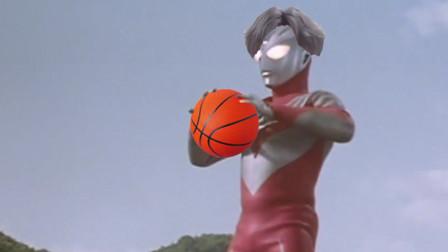 迪迦也会打篮球!大古怒摔变身器,不想当人间体!