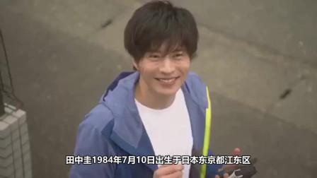 田中圭登杂志封面 穿着休闲笑容灿烂