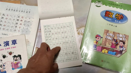 2年级女儿作业巨多,写了2个小时还没完成?妈妈: 剩下的我来做