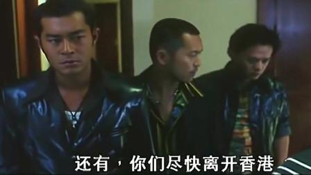 新家法:女子劝几人离开香港,古天乐竟想将女子捆住!