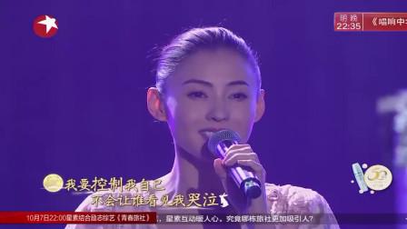 张柏芝—《星语心愿》