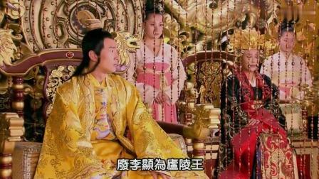 古装剧:这真是最没尊严的皇帝,早朝迟到,结果就被太后废掉帝位