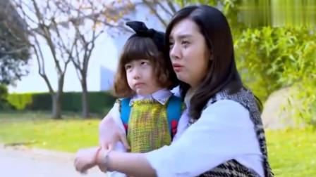 女儿第一天上幼儿园,妈妈哭得稀里哗啦,女儿:管管你媳妇我走了