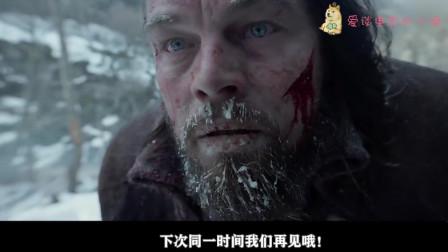 《荒野猎人》:远古时期的猎人,心真狠
