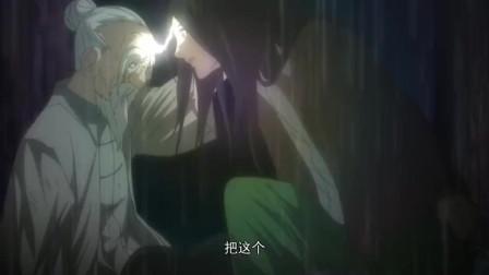 一人之下:冯宝宝为了知道自己的身世,杀了张锡林,他却觉得荣幸