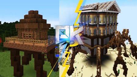 我的世界:MC版哈尔的移动城堡,移动的既是幻想,也是爱情!