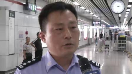 杭州地铁站安检升级  警犬成员再添新力量 新闻深一度 20190919