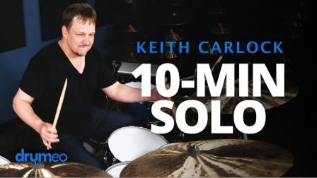 ★ME威律动★Keith Carlock - Drum Solo (Drumeo)