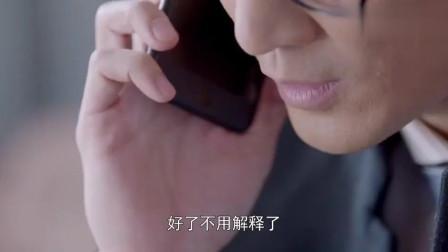 姑娘回到现代电话那头竟传来皇太极的声音呆了