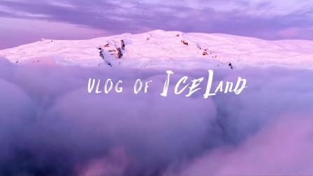 极客看世界2冰岛Vlog:带你看世界尽头的冰与火仙境