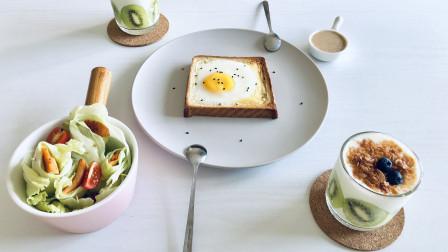 【一月一休息VLOG】鸡蛋吐司,鸡扒卷,奇异果酸奶,逛商场,看摩天轮,开心开心