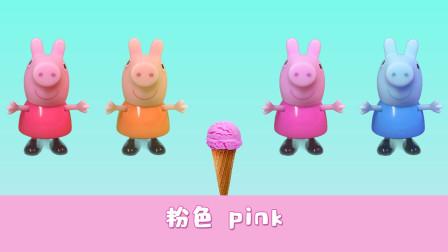推荐:1-5岁幼儿益智早教启蒙必看,学颜色、英语、识物之冰淇淋!