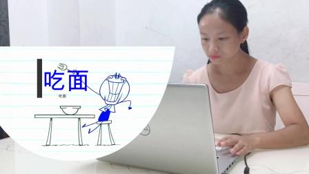 茶余看搞笑动画视频:铅笔人吃面,幽默滑稽又逗萌,让人乐不停