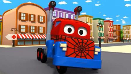 超级卡车变身蜘蛛侠卡车帮助汽车宝贝们拉足球网