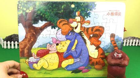 熊大玩小熊维尼儿童益智拼图