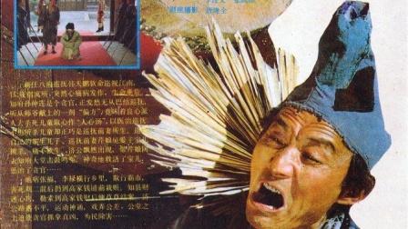 济公活佛(1989经典)4集全