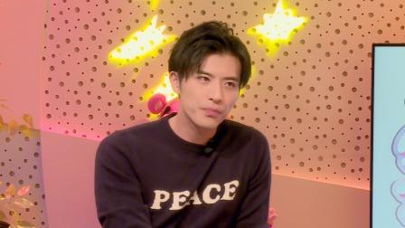 """""""直男""""徐开骋求生欲为零?一句话""""惹怒""""在场女嘉宾 我们恋爱吧 第一季 20190919"""