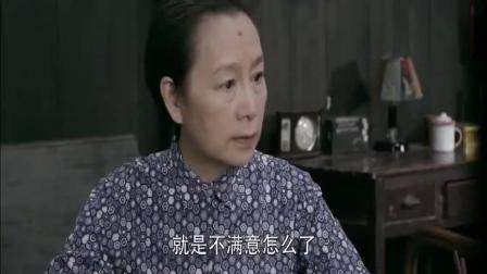 闺女从香港回来,吃个早餐都挑三拣四,爸爸都怒了!