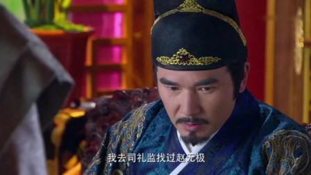 六扇门:皇上突然驾崩,太子继位,齐王措手不及要和力行离开京城