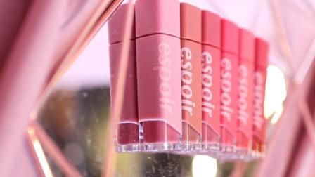 这款唇釉也太好看了,唇唇欲动连口红也要美美哒!