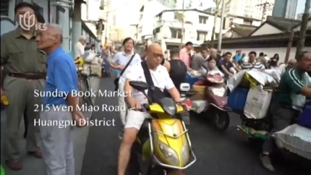 视频|Book lovers' treasure place: Wen Miao Book Market