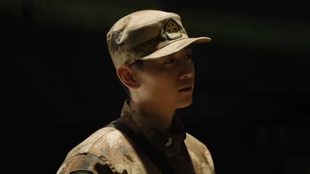 《陆战之王》牛努力奔赴边境战场,临行告白叶晓俊:等我回来咱们就领证