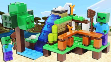 我的世界积木梦幻时空系列 海边出生地 僵尸公仔拼装玩具鳕鱼乐园