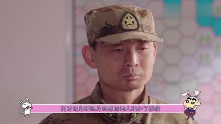 陆战之王:牛努力叶晓俊结婚,坦克接新娘,张能量起哄:亲一个