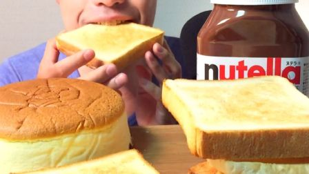 ☆ Yumaゆま ☆|陪吃早餐|烤北海道牛乳吐司配Nutella榛子巧克力酱、奶油、Rikuro瑞可爷爷招牌芝士蛋糕 吃播咀嚼音(新)