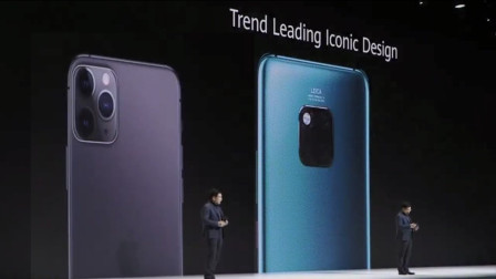 华为Mate 30系列发布,全方位吊打iPhone 11 Pro Max